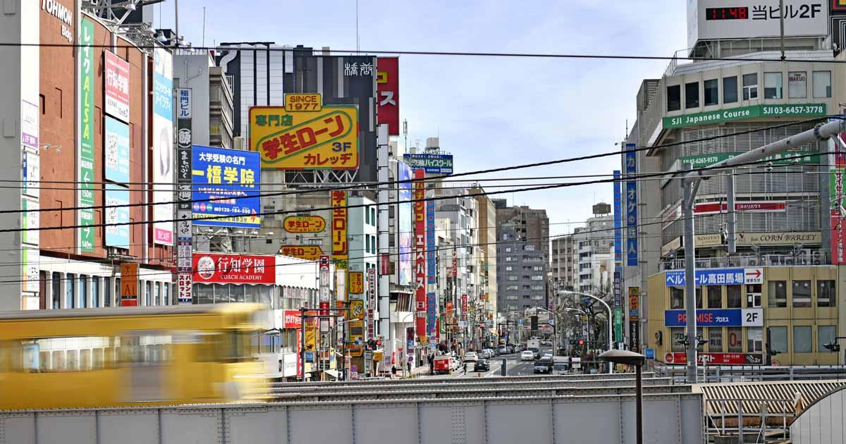高田馬場は学生を狙え!西武新宿線の賃貸需要に注目