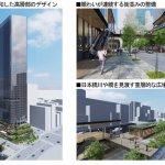 八重洲再開発が都市計画決定/地下からの移動も改善