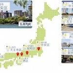 「居住満足度」東京・大阪を抑え福岡市中央区が1位
