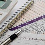 不動産所得の収入内訳書の「賃貸契約期間」はどのように記載する?
