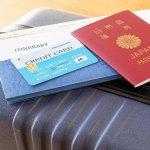 海外に転勤する場合、確定申告はどうすればよい?