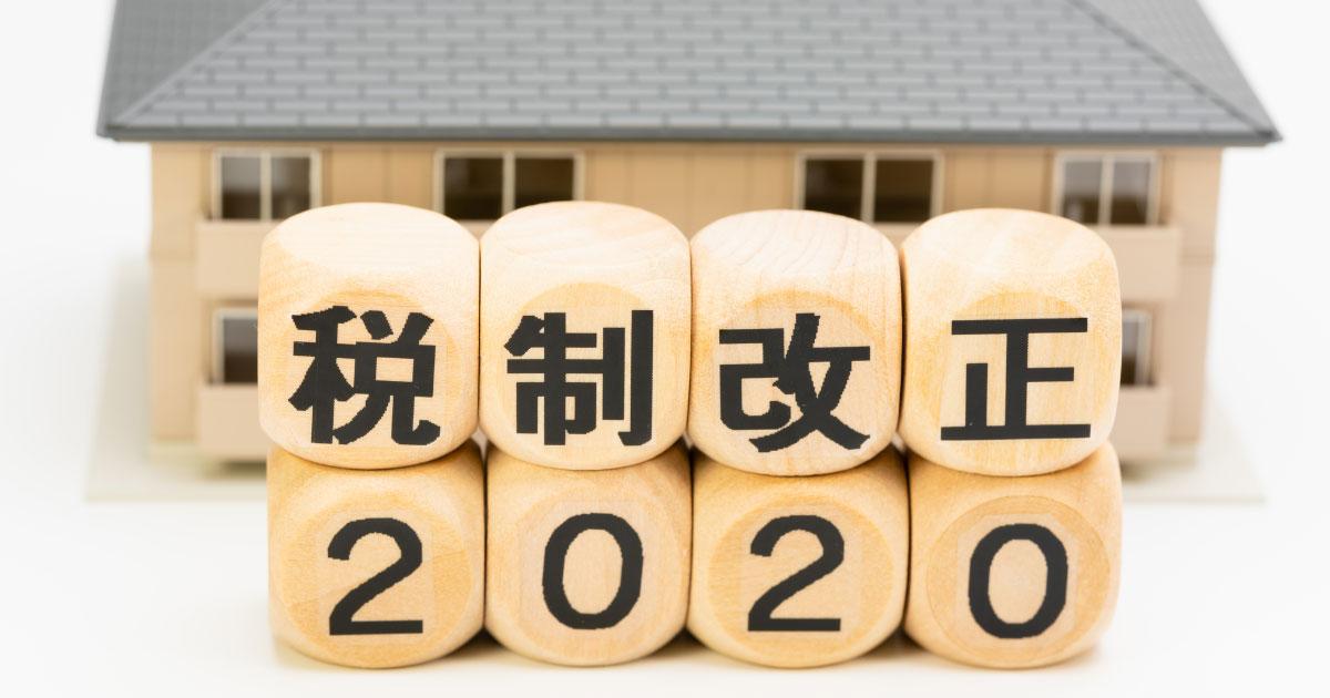 ますます東京圏一極集中へ/2019年の人口移動報告