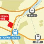 四谷の駅前が大規模再開発/大型施設「コモレ四谷」竣工