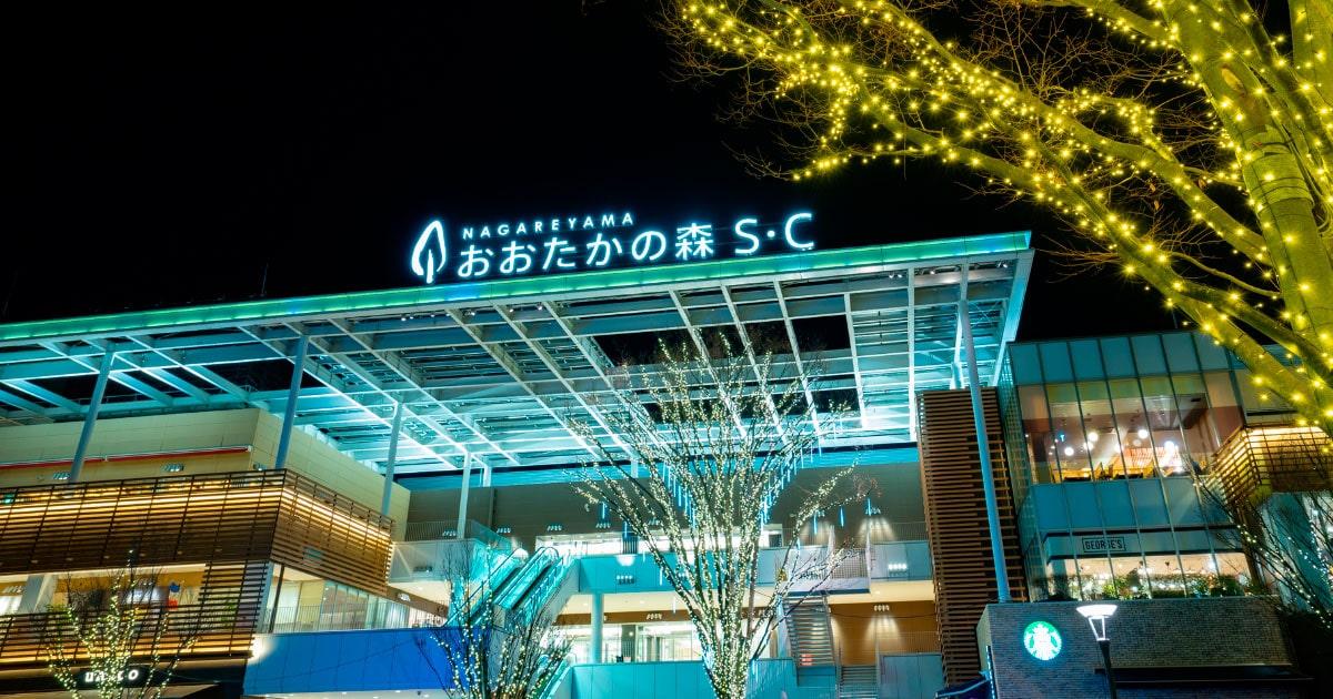 流山が人気/ダイヤ改正の東武野田線「住みたい街」