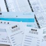 経費計上漏れ…更正の請求の提出時期はいつ頃がよい?