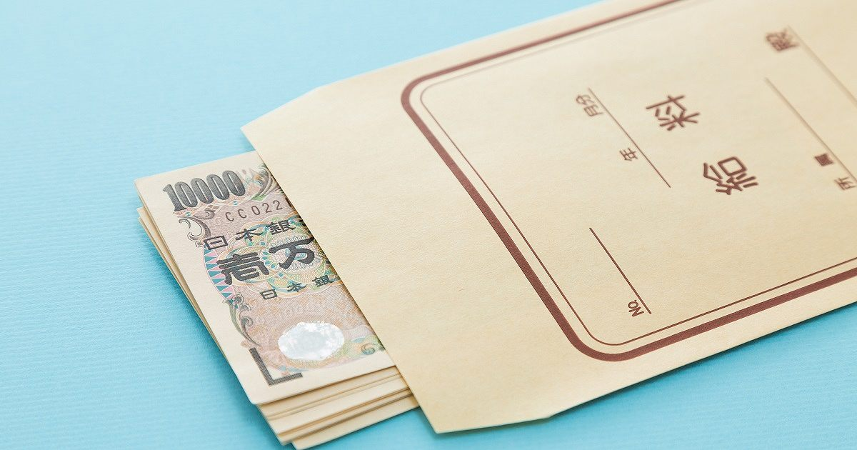 青色事業専従者給与の支給額として年間600万円などの支給は可能?