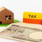 賃貸開始前の土地を売却…不動産取得税などは不動産所得の経費にできる?