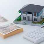 売却にはどんな税金がかかる?譲渡所得の計算方法