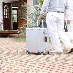 旅行のついでに物件を視察、旅費を物件視察代として経費計上できる?