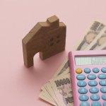 家賃を敷金から充当する場合、家賃を減額したことになる?