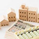 法人所有の不動産を売却する/法人ごと売却する…どちらがよい?