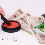 賃借人「住宅確保給付金の書類に捺印が欲しい」どんな給付金?