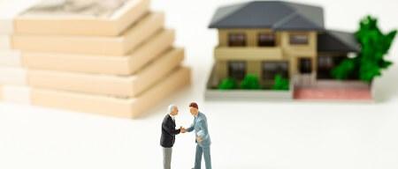 短期譲渡所得