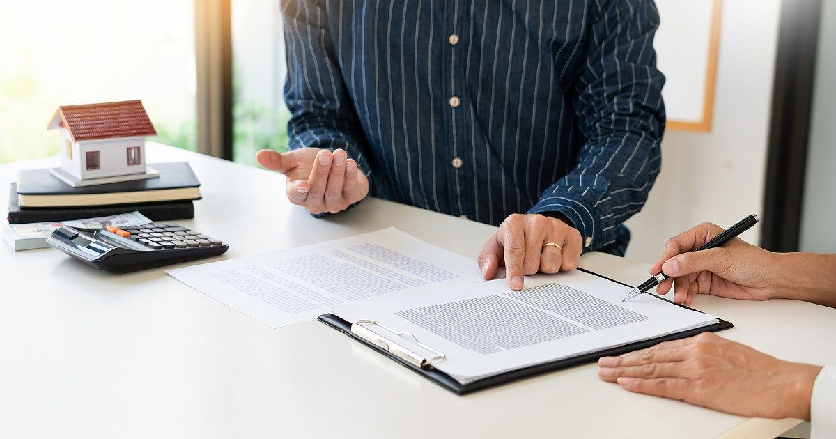 物件売却時の媒介契約…種類とメリット・デメリット