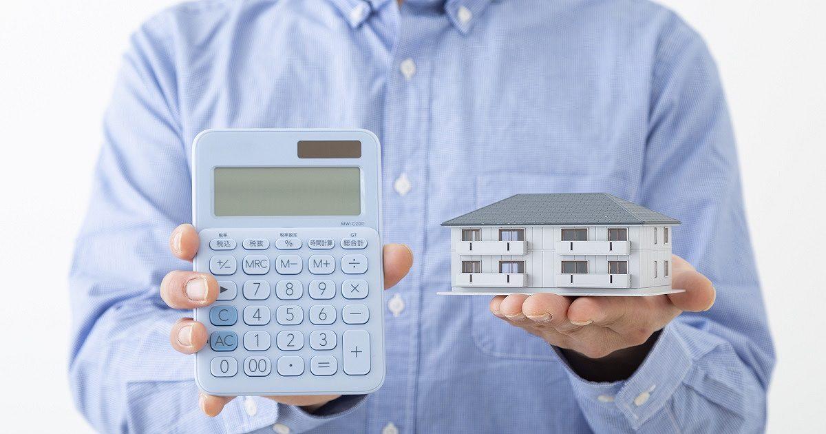 不動産売却時に使える譲渡所得の特例