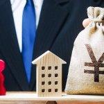 続・家賃支援給付金を大家さん自身が適用される場合はある?