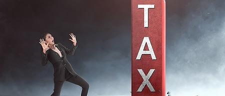 注意点・課税