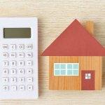 賃貸経営で経費にできる税金はどのようなものがある?