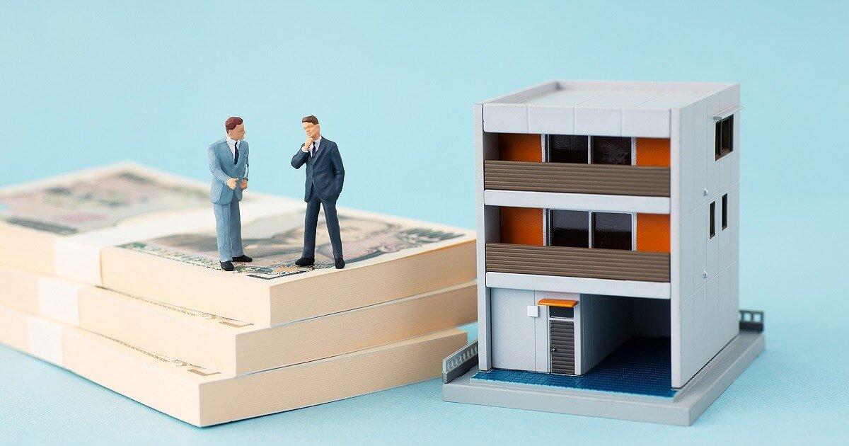 賃貸物件を売却した際に使える「優遇税制の特例」