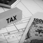 会社を休眠状態にしたら法人税の申告はしなくても大丈夫?