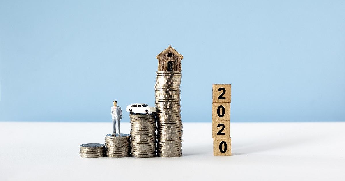 【2020年度版】年末までにやっておくべき税制対策