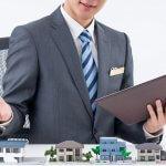 賃貸不動産経営管理士の資格が国家資格化…宅建とどう違う?