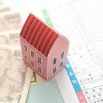 無申告で減価償却してない賃貸物件…売却のときの取得費はどうなる?