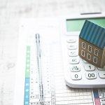 不動産購入時の仕訳/経費or資産になるものを解説