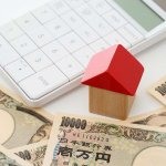物件売却した後の固定資産税…経費になる固定資産税は?