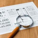 賃貸募集する際に管理費込みという募集広告は、どんなメリットがある?