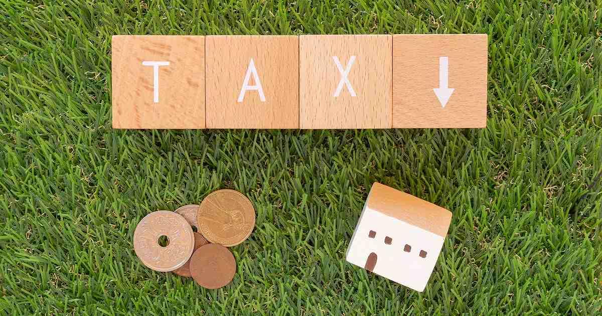不動産投資が所得税の節税になる人・ならない人