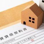 賃貸契約を法人から個人契約に切り替えて継続はできる?
