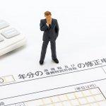 税務署に指導してもらった減価償却費が間違っていた。修正すべき?