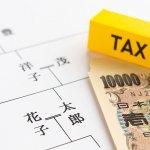 相続税対策のために孫を養子縁組する場合の注意点はある?