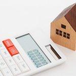 住宅ローン控除が床面積40㎡以上に緩和。個人から購入したら対象外?