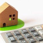 借地権での賃貸。底地を購入した場合の購入費は経費になる?